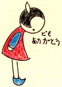 mikinha-arigato-san